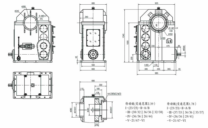 BCY500框铰机专用变速箱